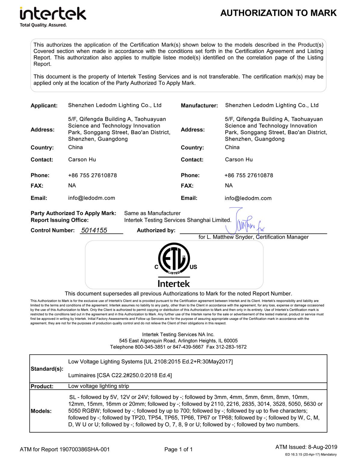 etl listed lights strip led certificate flexible mark compliance cloud